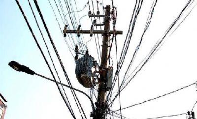 Ager aplica multa de R$ 14,4 milhões à Energisa