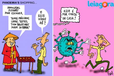 Pandemia's Shopping
