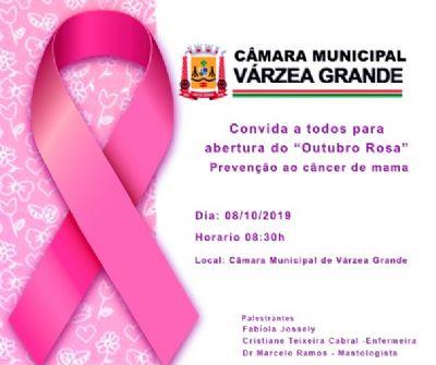Outubro Rosa: Câmara de Várzea Grande realiza nesta terça (08) palestras sobre prevenção e diagnóstico precoce do câncer de mama